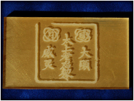 etched gold bar